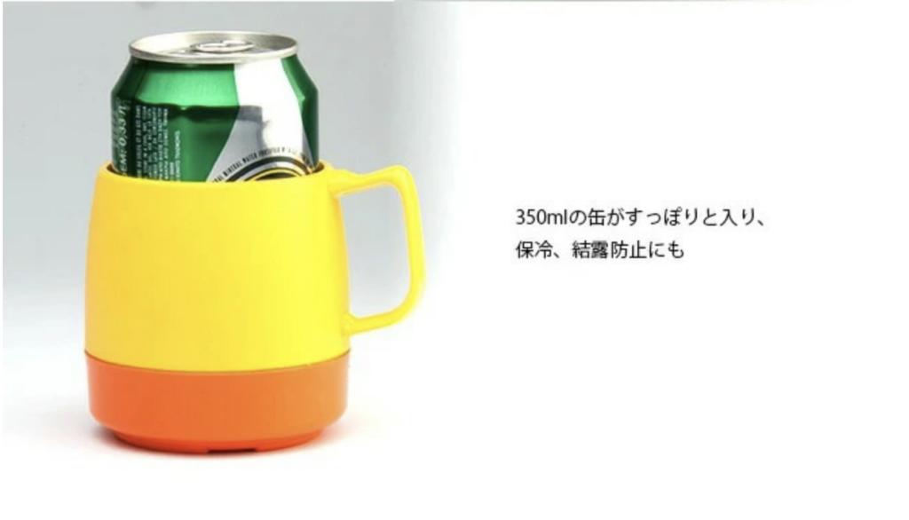ダイネックス350ml缶